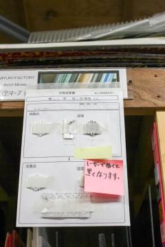 140422_miyuki-10
