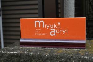 140422_miyuki-3