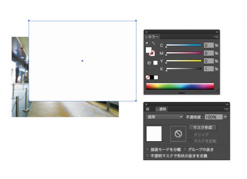 スクリーンショット 2014-10-13 17.33.01