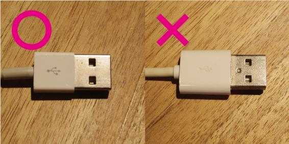 USBタイプ