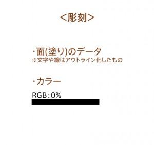 %e5%bd%ab%e5%88%bb%e3%82%ab%e3%83%a9%e3%83%bc